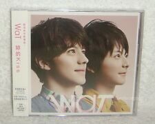 J-POP WaT Kimi ga Boku ni Kiss wo Shita Taiwan Ltd CD+DVD