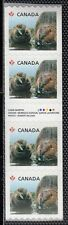 VC618 CANADA #2711i COIL GUTTER STRIP OF 4 W/INSCR, MINT, NH, VF - BABY BEAVER