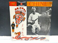 Musique traditionnelle chinoise : Le chant de l'Oriole LEUNG YEE CHUNG ESDF1419