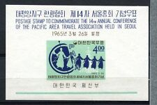 South Korea 1965 SG#MS585 Pacific Area Travel MNH M/S #A68700