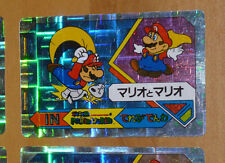 SUPER MARIO WORLD BANPRESTO CARDDASS CARD PRISM CARTE N° 20 NITENDO JAPAN 1992 *