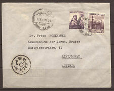 EGYPT. 1956. PORT SAID AIR MAIL COVER TO AUSTRIA. LINZ ARRIVAL ON REVERSE.