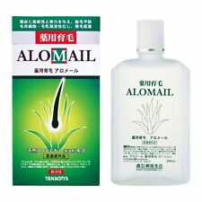 New!! YANAGIYA ALOMAIL Medicated Hair Growth Tonic 240ml from Japan Import