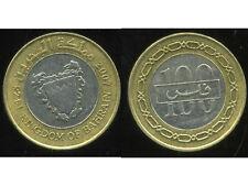 BAHRAIN  100  fils 1428 - 2007