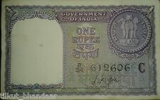 ★★★1 ONE RUPEE RS RE UNC NOTE ~ LK JHA ~ A11 - 1957 ~ INSET C ~ PREFIX R★★★