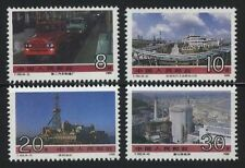 [JSC]CHINA DEVELOPMENT COMMEMORATIVE STAMPS SET