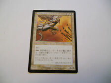 1x MTG JAPANESE Lieutenant Kirtar-Luogotenente Magic EDH ODY Odissea Asian x1
