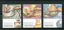 Israel 2016 MNH Festival Yom Kippur Poems 3v Set Cultures Stamps