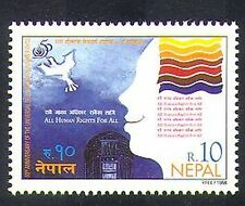 Nepal 1998 Human Rights/People/Dove/Animation/Birds/Peace 1v (n37214)