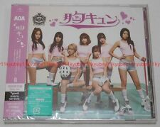 New AOA Mune Kyun Sexy ver. Type A First Limited Edition CD DVD Photo Card Japan