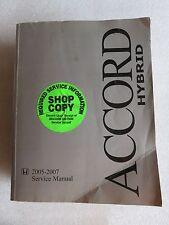 2005-2007 Honda Accord Hybrid Factory Service Repair Manual Dealership Shop