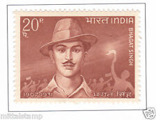 PHILA469 INDIA 1968 SINGLE MINT STAMP OF BHAGAT SINGH MNH # REVOLUTIONARY