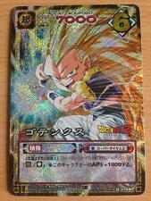 Carte Dragon Ball Z DBZ Card Game Part 04 #D-314 Prisme (Version Booster) 2004