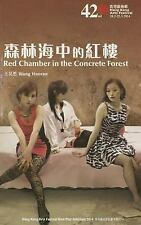 Red Chamber in the Concrete Forest by Haoran Wang (2015, Paperback)