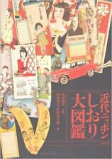 Recent period Japanese Bookmark Pictorial Book vtg,art,mark,marker,japan F/S
