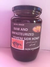 100% Organic Yemani Sidr Honey Raw Cold Pressed *1kg ROYAL GRADE