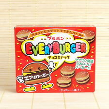 Japanese EVERY BURGER CLASSIC Mini Hamburger Milk Chocolate Japan Candy Bourbon