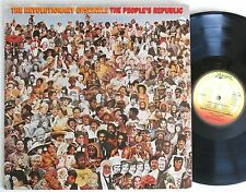 THE REVOLUTIONARY ENSEMBLE THE PEOPLE´S REPUBLIS HORIZON FREE JAZZ LP VG++/MINT-