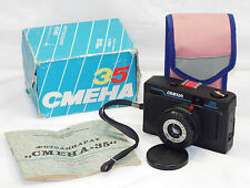 Smena 35 Russian 35mm camera VGC Boxed! USSR LOMO 1992 Soviet Rare LOMOGRAPHY