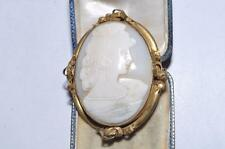 GORGEOUS VINTAGE LARGE NATURAL SHELL CAMEO BROOCH