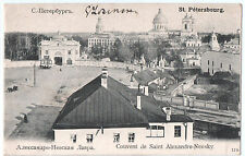 St. Petersburg, St. Alexandre- Nevsky Convent, RUSSIA old Postcard