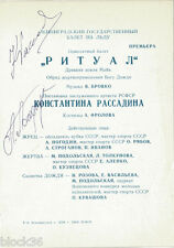 Russian Program for THE RITUAL (Ballet on ice) with autographs