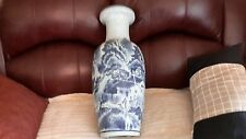 Blue and White Blue Willow Chinese Porcelain Round Vase about two feet tall