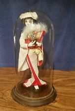 """Vintage Japanese Oriental 12"""" Geisha Doll in Glass Dome"""