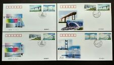 China 2000-7 Yangtze River Highway Bridges 长江公路大桥 Stamps on FDC & FDC(B)