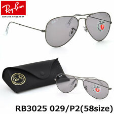 New Ray Ban Aviator RB 3025 029/P2 Matte Gunmetal w/Grey Polarized 58mm