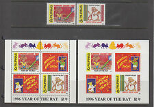 Philippine Stamps 1995 (1996) Year of Rat Complete set MNH