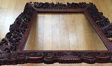 GORGEOUS! ANTIQUE CHINESE AN EXPORT STYLE RETICULATED WOOD FRAME, 1850's