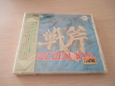 GOLDEN AXE SEGA ARCADE PC ENGINE CD JAPAN IMPORT NEW FACTORY SEALED!