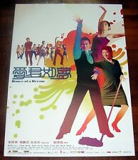 "Andy Lau Tak-Wah ""Dance of a Dream"" Anita Mui HK ORIGINAL 2001 Poster"