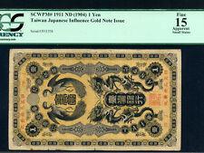 Taiwan/China:P-1911,1 Yen,1904 * Taiwan Japanese Influence Gold Note * PCGS F 15