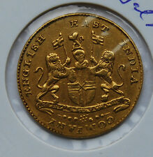 Rare 1819 British East India Company Madras Presidency Gold Mohur KM421 XF+
