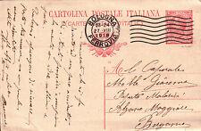 CARTOLINA DA MILITARE R.E. 7° AUTOPARCO AVIAZIONE OZZANO DELL'EMILIA BO C5-509