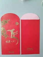 Ang Pao Red Packet Sin Chew Daily year of hoser 2014