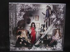 ALDIOUS District Zero JAPAN CD Raglaia Galmet Crying Machine Manipulated Slaves