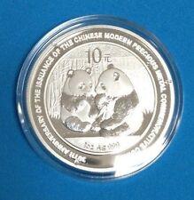 2009 PANDA Bear 1 oz Silver Chinese Coin - 30th Anniversary Coin - GEM BU
