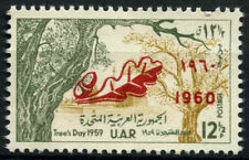 Syria 1960 SG#731 Tree Day MNH #D33918