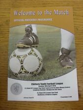 19/04/2015 Chiltern Youth League U17 Cup Final: Leighton United v Kempston All S