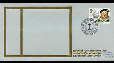 GB FDC 1982 Maritime Heritage, S'Katharines Dock H/S Cover #C12410