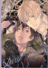 Hetalia Axis Powers Doujinshi Fan Comic Aogiri UK x Spain Blood Wedding 3