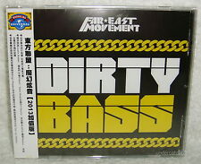 Far East Movement Dirty Bass [Deluxe Edition] Taiwan CD w/OBI (Get Up Rattle)