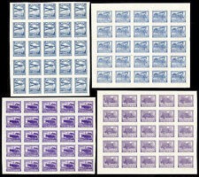 Russia, Block of 25, Scott# B34 - B37, Michel# 197 - 200, MNHOG