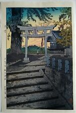 KASAMATSU Japanese Woodblock Print, Glow at Suwa Shrine, Nippori