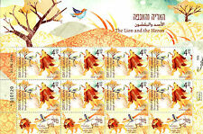 Israel 2016 MNH Parables of Sages 3x 10v M/S Lions Herons Fox Birds Trees Stamps