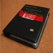 1206 5% SMD SMT Chip Resistors Assortment Kit Lot 170 Value Assorted Sample Book