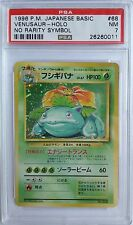 PSA 7 Venusaur No Rarity Symbol Base Set Japanese 1st Edition Pokemon Card Holo